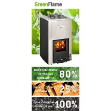 Harvia GreenFlame