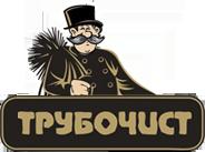 Магазин Трубочист