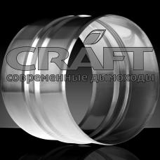 Craft гильза